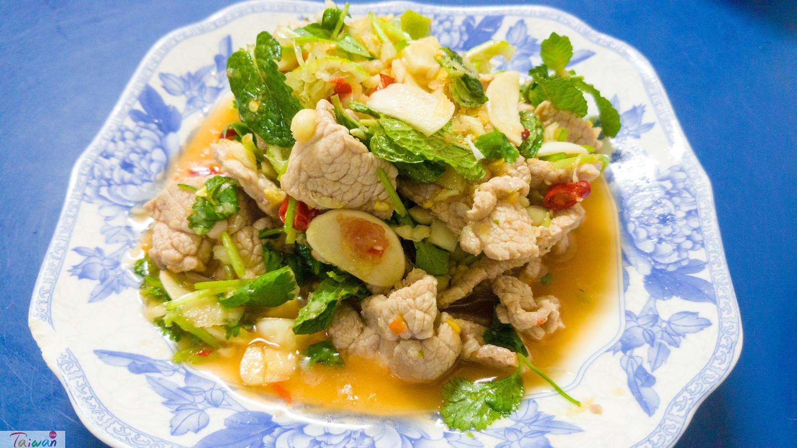 A New Thai Dish