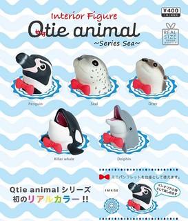 Qualie 可愛領結動物 「海洋篇 」好評賣萌續推!QTIE ANIMAL series sea