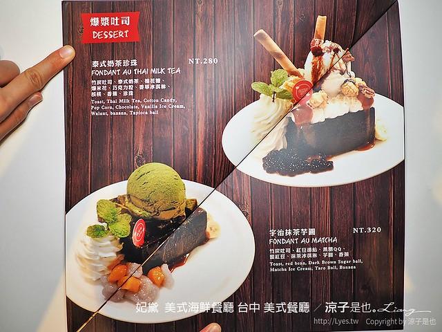 妃黛  美式海鮮餐廳 台中 美式餐廳 12
