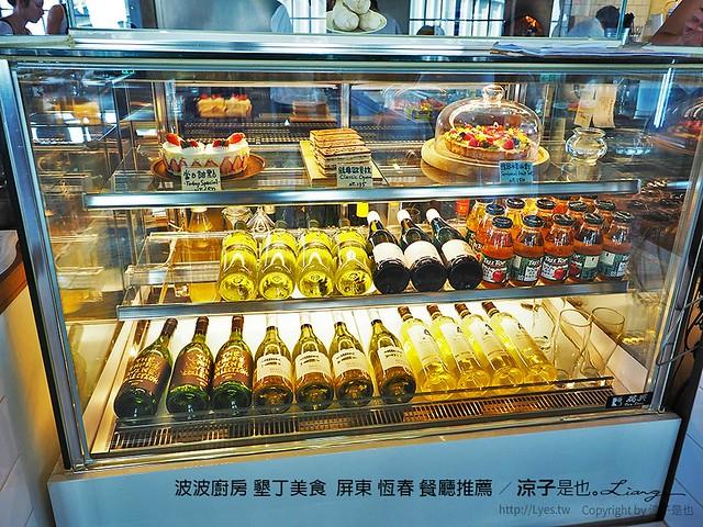波波廚房 墾丁美食  屏東 恆春 餐廳推薦 21