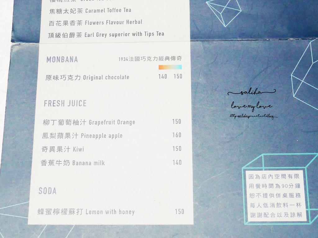 台中精誠二街超美玻璃屋偷偷 Toutou Cuisine菜單menu (1)