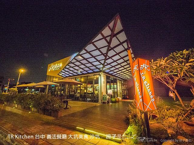 TR Kitchen 台中 義法餐廳 大坑美食 沙坑 41