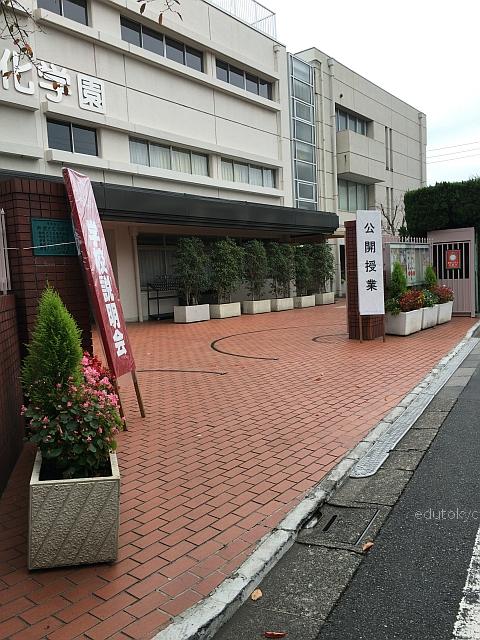 edutokyo_nitobebunkachugaku_201511 (1)