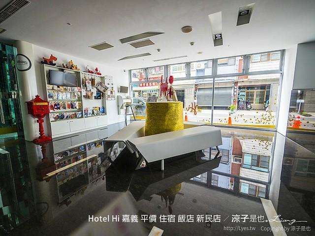Hotel Hi 嘉義 平價 住宿 飯店 新民店 50