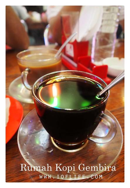 kopi hitam rumah kopi gembira