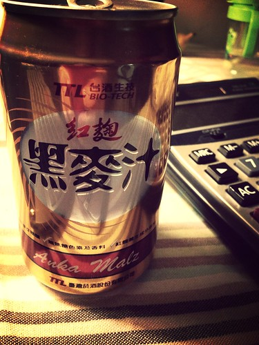 試飲紅麴黑麥汁