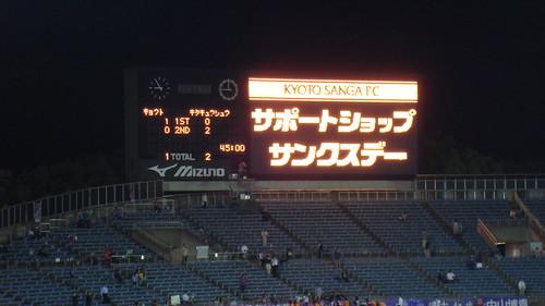 2013/06 J2第17節 京都vs北九州 #01