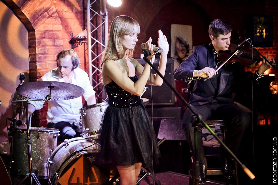 Катя Чілі в клубі «44»