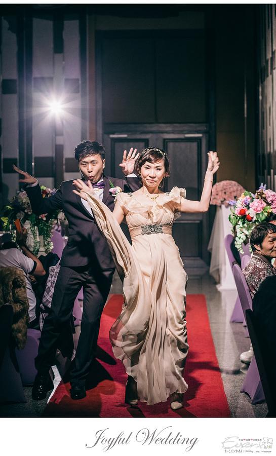 Mason & Vivia 婚禮記錄 _00152