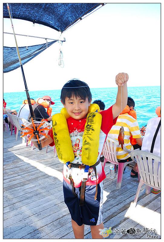 2013元貝休閒漁業_61