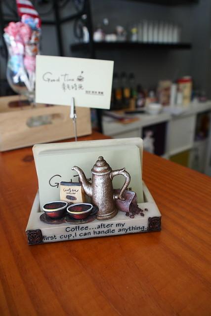 [新竹 竹北]–家常咖啡屋–good time 耗時光