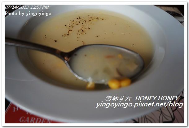 雲林斗六_HONEY HONEY20130714_DSC04804