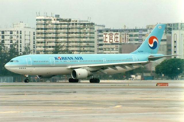 Korean Air | Airbus A300-600R | HL7581 | Hong Kong Kai Tak