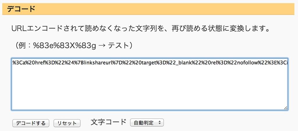 11decode_template