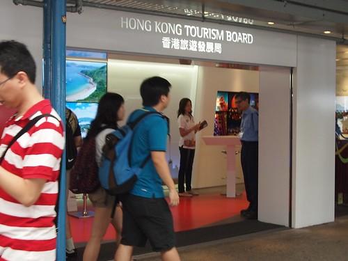 尖沙咀の香港政府観光局カウンター