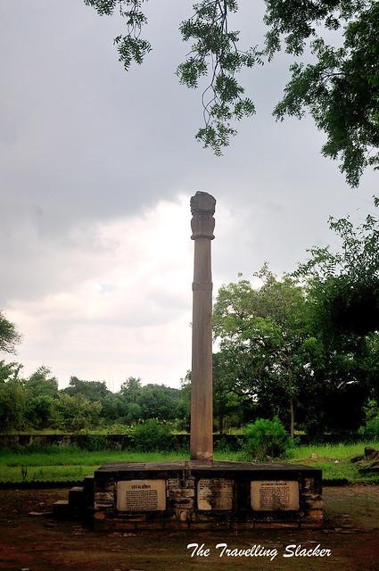 Heliodoros Pillar (1)