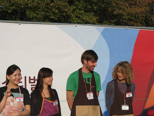Kimchi Prize Winner