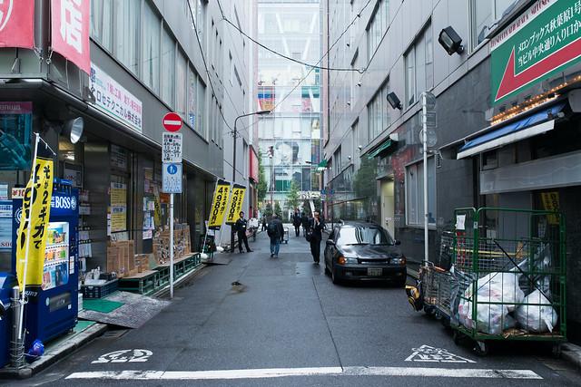 Akiba Sidestreet Dimension
