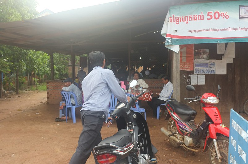 Kampong Thom - 26