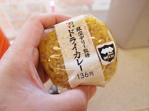 fukuokab001