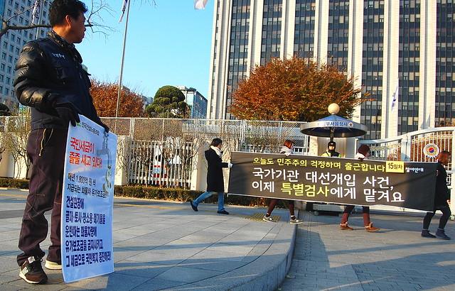 20131122_국가기관대선개입특검촉구출근길행진(15일차)-10