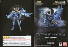 [Imagens] Saint Cloth Myth - Hyoga de Cisne Kamui 10th Anniversary Edition 11168815686_b66f255630_m