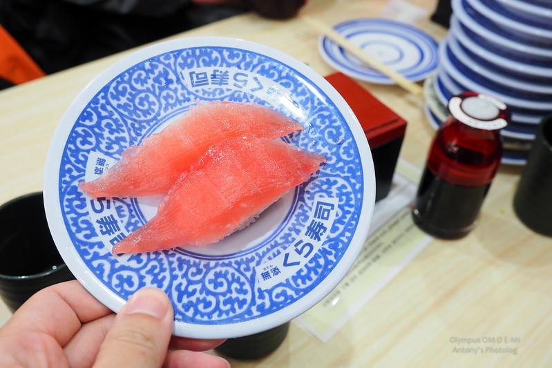 無添くら寿司 | 京都二條