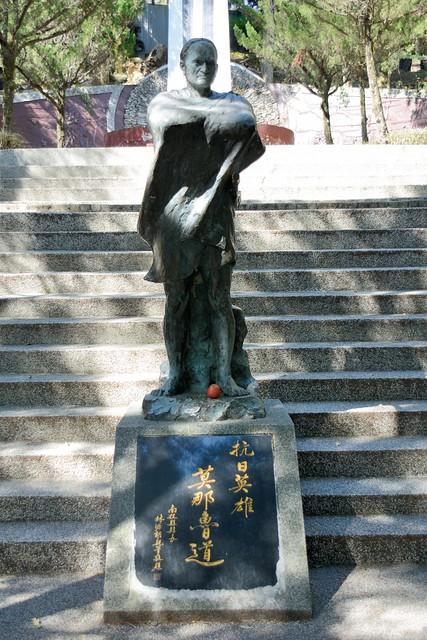 霧社事件紀念公園:莫那魯道雕像