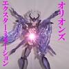 12522130455_f70bc3b224_t.jpg
