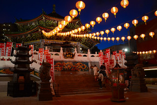 Image of Yokohama Chinatown. travel japan night asia chinatown yokohama