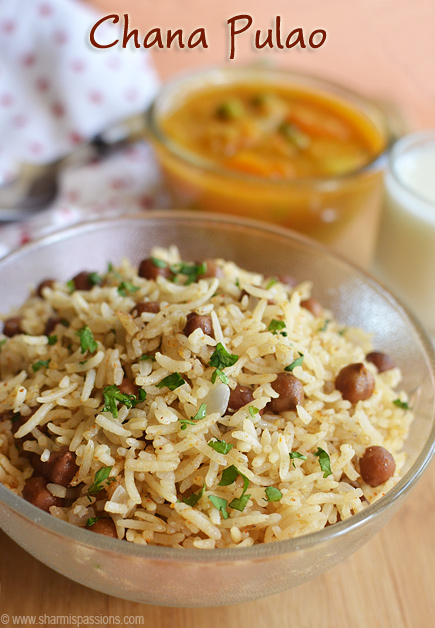 Channa Pulao Recipe