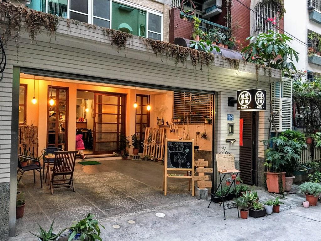 拾巷參號,就是林德街的10巷8號,很低調隱藏的店面啊