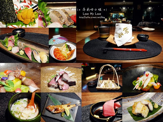 台北信義安和站附近日本料理餐廳推薦柳居形意料理 (11)