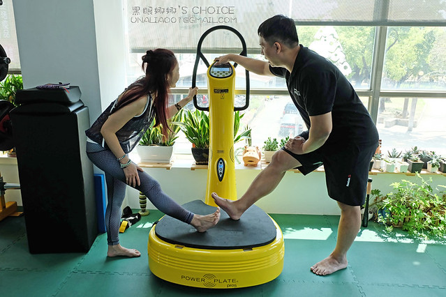 台南康體運動空間PowerPlate站