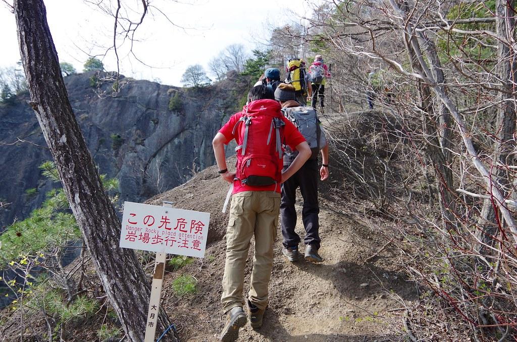 20140412_Mt.Iwadono 028