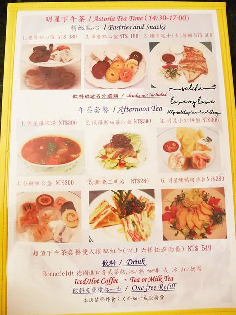 台北車站附近不限時下午茶推薦明星咖啡館 (5)