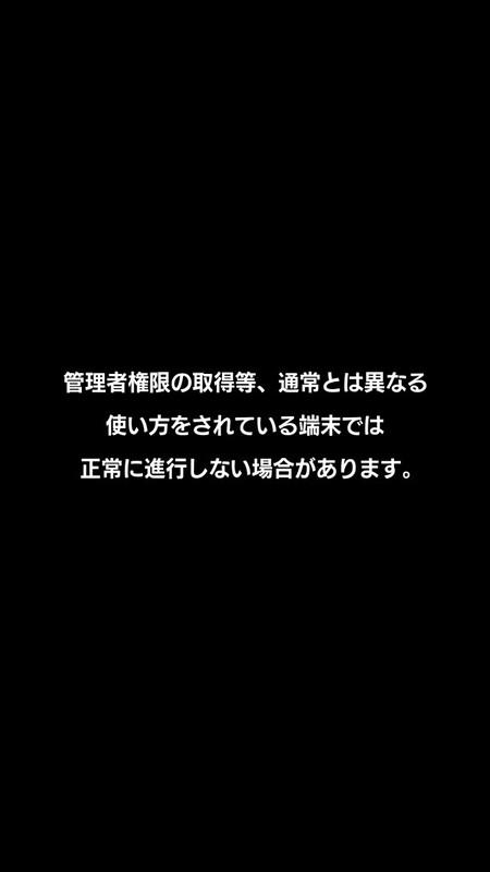 Screenshot_20170319-211922