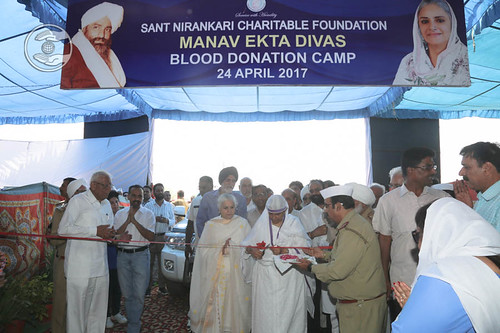 Her Holiness inaugurating Blood donation Camp