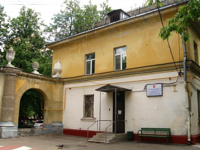 Немецкий дворик