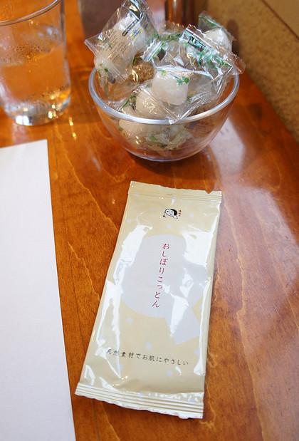 京都yojiya咖啡店06
