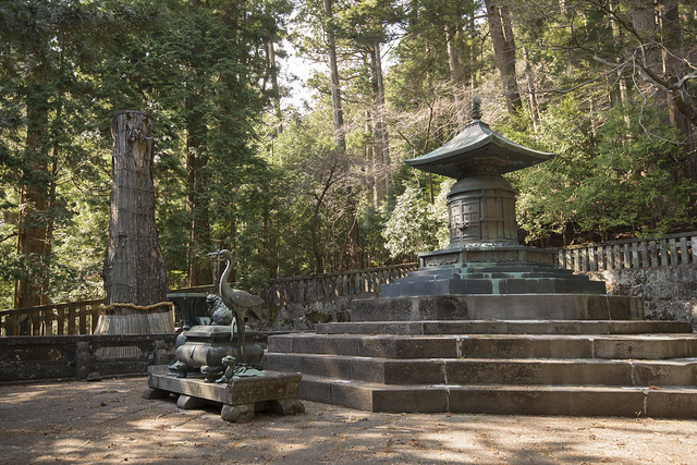 Urn enshrining the remains of Tokugawa Ieyasu
