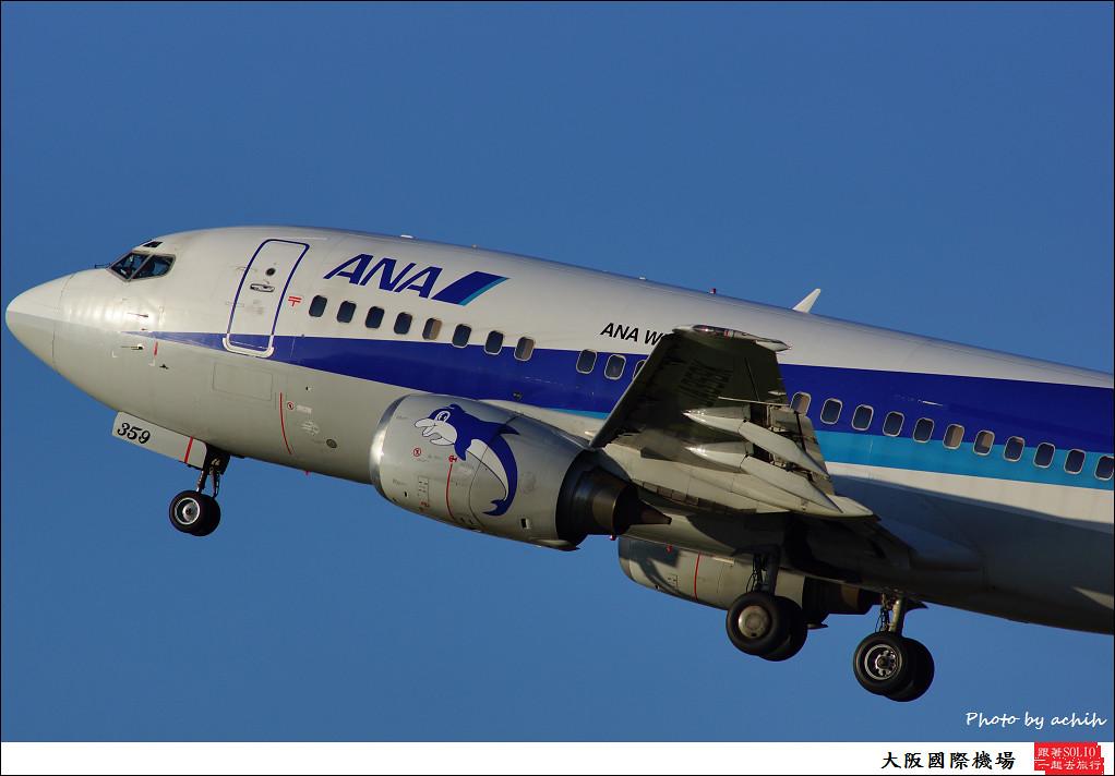 All Nippon Airways - ANA (ANA Wings) JA359K-007