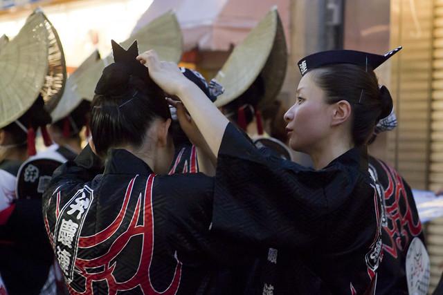 Shimokitazawa Awa Odori