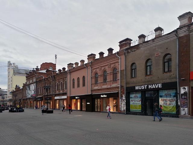 Улица Вайнера между Ленина и Малышева