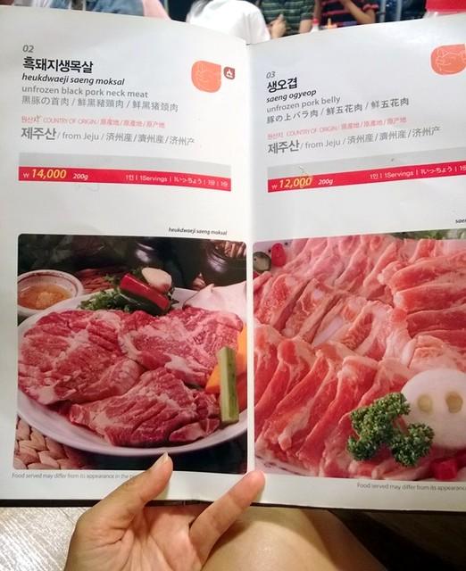 review - Jeju Island - Local food - Black Pork Heuk Dwaeji Street -004
