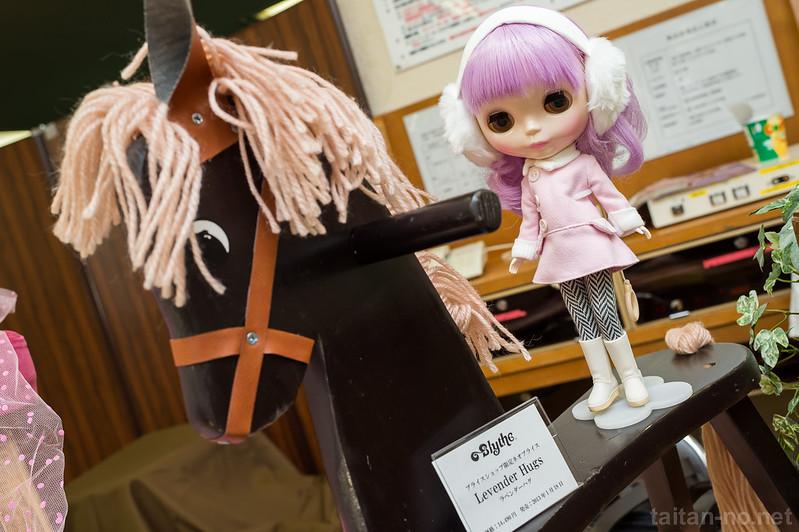 DollShow38-05_タカラトミー-DSC_3002
