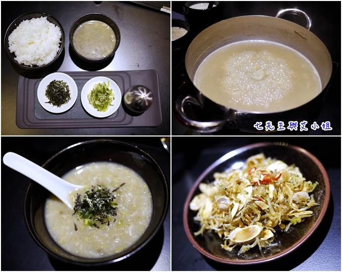 30 鼎膾一品涮涮鍋 北海道毛蟹專賣
