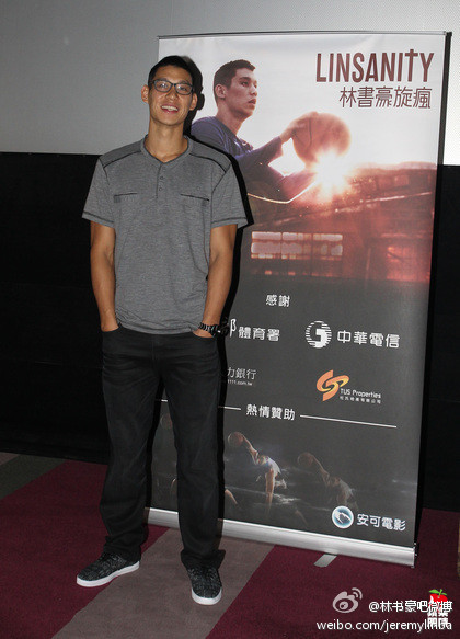 October 12th, 2013 - Jeremy Lin appears at the premiere of Linsanity the movie in Taipei, Taiwan