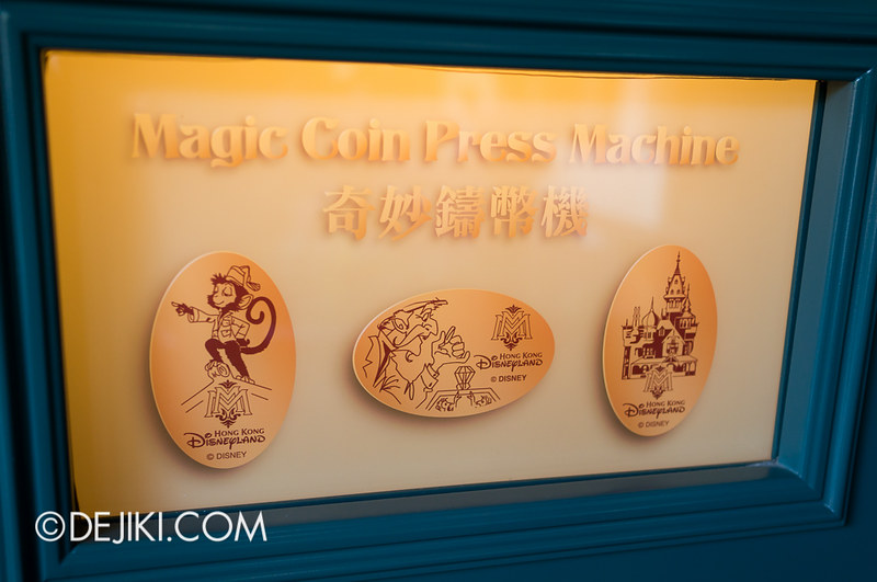Mystic Point - The Archive Shop / Magic Coin Press Machine
