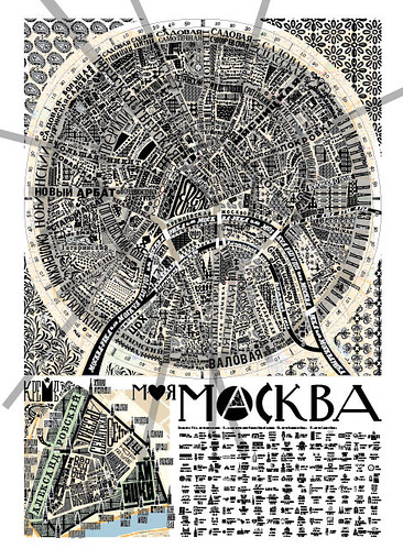 MyMoscow_Layout
